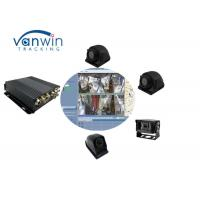 Buy cheap 4CH SD 4G car digital Taxi video recorder MDVR system 24/7 monitoring with WIFI router from wholesalers