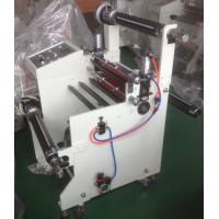 high precise laminating machine used in electronic material factory