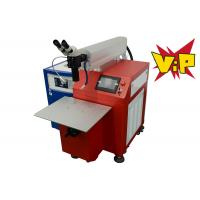Quality Professional Laser Beam Welding Machine With Average Power Consumption 6KW Single wholesale