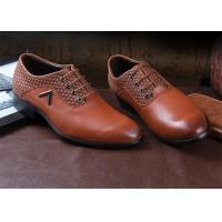 Best Autumn Comfortable Office Shoes Mens Casual Leather Shoes With Metallic Decoration wholesale