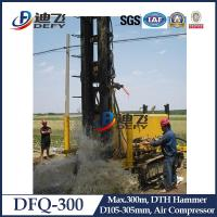 DFQ-300 water well drilling machine with DTH hammer.jpg