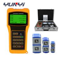 Best liquid flow meter wholesale