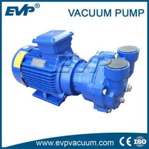 Best 2BV Series Monoblock Liquid Ring Vacuum Pump wholesale
