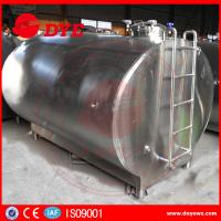 Cheap Cooling Bulk Liquid Pasteurized Milk Cooling Tank 1000L - 30000L With Cooling for sale
