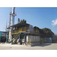 Best Chemical Industries Catalytic Thermal Oxidizer For Waste Gas Harmless Treatment wholesale