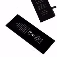 Best Lithium Polymer Replace Iphone Battery Rechargeable For Mobile Phone , 1560mAh Capacity wholesale