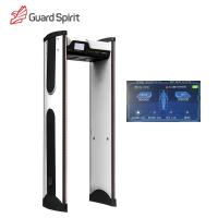 Best Color Screen Waterproof Walk Through Metal Detector 50-60HZ AC85-264V wholesale