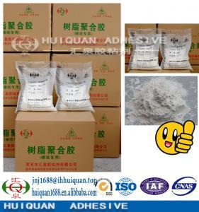 Best aperboard paper box Urea Formaldehyde resin ,Polymer Powders wholesale