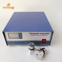 Best 20KHz Ultrasonic Cleaner Generator 1200W With Ultrasonic Cleaning Transducer wholesale