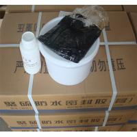 Best Double Components Polysulfide- two component polysulfide sealant / silicone sealant / bulk sealant for sale wholesale