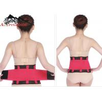 Buy cheap Mesh Fabric Super Elastic Band Surgical Correction Of ABS Cartilage Support Of Color Movement Ventilating Waist Belt from wholesalers