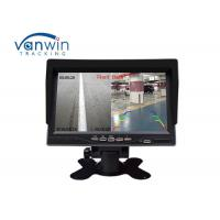 Buy cheap 7 inch in dash car monitor with camera & cable rear view car security system from wholesalers