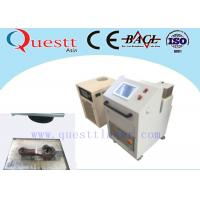 Quality Automatic Derusting 200W Fiber Laser Rust And Paint Remover With CE wholesale
