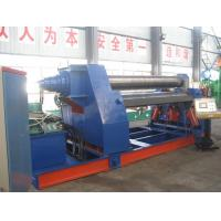 Best W12-40X2000 Plate Rolling Machine Equip 480mm Top Roll 4m/min Coiling Speed wholesale