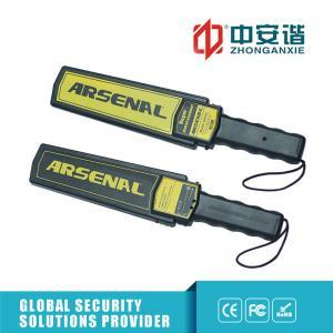 Multiple Alarm Modes Metal Detecting Wand / Metal Detector Handheld long power supply