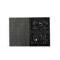 Best Reliable Smart Display Module Quick Installation Removal High Refresh Rate wholesale