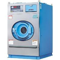 China Front Load Washer on sale