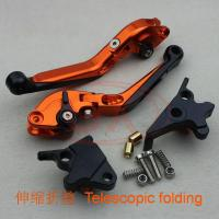 Best Motorcycle clutch lever Motorcycle clutch handle lever Motorcycle clutch brake lever wholesale