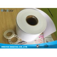 "Cheap 4"" 6"" 8"" Resin Coated Digital Printing Minilab Photo Paper For Frontier DX100 for sale"