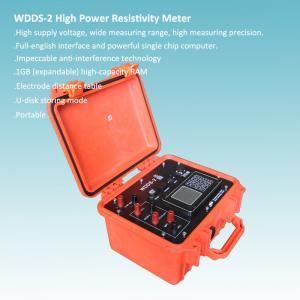 Best High Voltage Resistivity Meter For Large Rang Geophysical Exploration wholesale