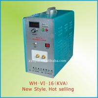 Best zhengzhou Lipai high frequency induction heating equipment wholesale