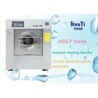 Quality Electric / Steam Heating Industrial Laundry Washing Machine With Inverter System wholesale