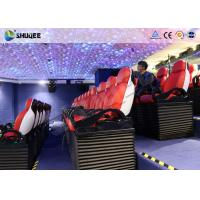 Best Immersive 9D Moive Theater Cinema Seat With Electric / Pneumatic System wholesale