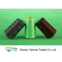 Best 4000Yards 40/2 100% Spun Polyester Thread In Different Colors Spool Thread wholesale