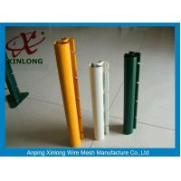 Best Xinlong Fence Post Accessories Square Fence Posts Pvc Coating Anti Corrosion wholesale