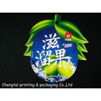 Best Packaging food grade bags for snack/ dry fruit/ candy products wholesale
