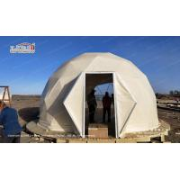 Buy cheap transparent Waterproof Geo Shelter Dome Tent , Transparent Party Half Dome Tent from wholesalers