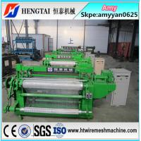 Quality Full Automatic Welded Wire Mesh Machine In Rolls CE&ISO9001 Factory wholesale