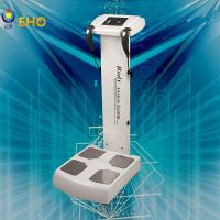 Best gs6.5b body fat measuring body composition analyzer wholesale