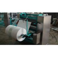 Quality Multilayer Non - Woven Cotton Pad Machine Circular Knife Slitting Cutting Device wholesale