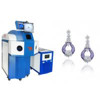 Quality 100HZ Pulse Jewelry Laser Soldering Machine For Gold Sliver Platinum wholesale