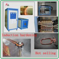 China Good quality wide application induction quenching/hardening machine on sale