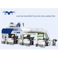 Quality Fully Automatic High Speed Solventless Lamination Machine wholesale