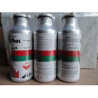 Best Aluminium phosphide 56% Tablet Pest Control Insecticides CAS 20859-73-8 wholesale