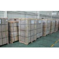 Best Long-Run Length PS Printing Plate wholesale