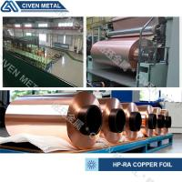 Best high-precision rolled copper foil used for electronic/width≤650mm/thinnest thickness 6um/surface degreasing/ROHS ISO9001 wholesale