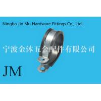 Quality Screw Hole Diameter 6 mm Gas Hose Clamps Bandwidth12 mm Diameter 40 mm wholesale