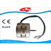 Best Capacitor Ac Fan Motor , Yy8015 Single Phase Ac Series Motor For Ventilator wholesale