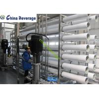 Best Automatic Reverse Osmosis Water Filtration System , SUS Ro Drinking Water System wholesale