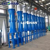 Best 900 - 12000 L / Min Paper Cleaning Machine Stable Performance For Waste Paper Pulp wholesale