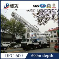 DFC-600 600m Truck Mounted Drilling Rig.jpg