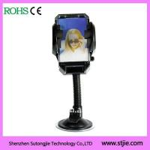 Best car windshield mount for mobile GPS wholesale