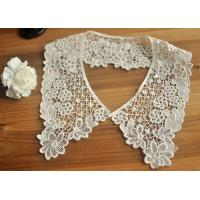 Best Cotton Bridal Neckline Lace Collar Applique , Floral Embroidery Lace Collar wholesale