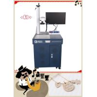 Quality 900*600*1440mm 20W Air Cooling Fiber Laser Marking Machine For Paper Box wholesale