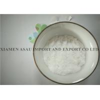 Buy cheap DL Tartaric Acid Used In Food, Pharmaceutical, Chemical, Light Industry from wholesalers