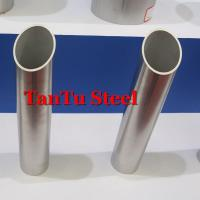 Best 304 stainless steel pipe supplier manufacturer wholesale